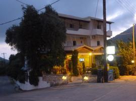 Babis Taverna & Rooms, Párga