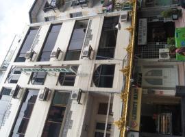 Beautyland Hotel II, Yangon