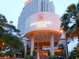 Century Park Hotel, Bangkok