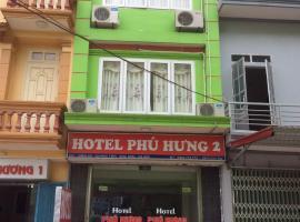 Phu Hung 2 Hotel, Thạch Lỗi