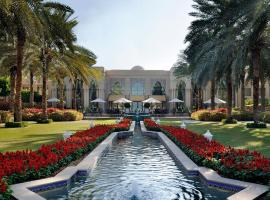 Residence & Spa, Dubai at One&Only Royal Mirage, Dubaj