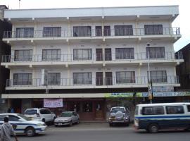 Meru House Inn, Arusha