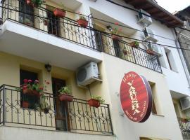 Family Hotel Varusha, Weliko Tyrnowo