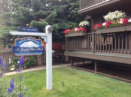 A Good Nite's Rest Bed and Breakfast, Banff