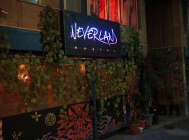 Neverland Hostel, 伊斯坦布尔
