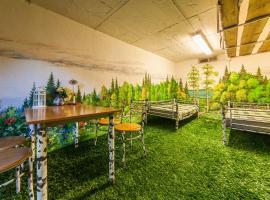 City Center Garden Camping, Tallin