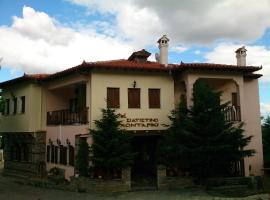 Siatistino Archontariki, Siátista