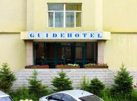 Guide Hotel, Oulan-Bator