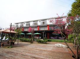 Sanyi Sakura Resort, Sanyi