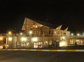 Sibane Hotel, Ezulwini