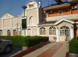 Hotel Lav, Kumanovo
