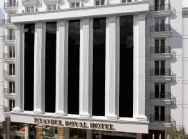 Istanbul Royal Hotel, 伊斯坦布尔