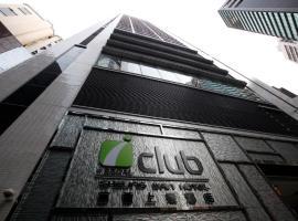iclub Sheung Wan Hotel, Hong Kong