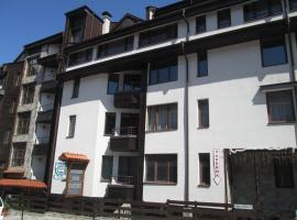 Comfort Private Apartments, Bansko