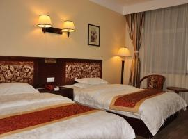 Zhangjiajie Longyi Business Hotel, Чжанцзяцзе