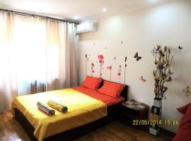 Best-BishkekCity Apartment 3, Bishkek