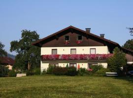 Ferienwohnungen Grabnerbauer, Мондзее
