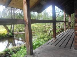 Ukuaru Nature Cabin, Aegviidu