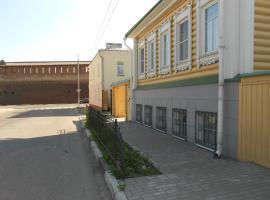 House on Granatnaya, Kolomna