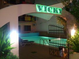 Vicky Apartments, 尼基亚娜