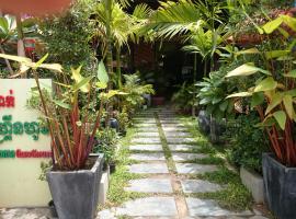 Siem Reap Green Home Guesthouse, Siem Reap