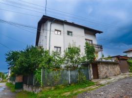 Topuzovi Guest House, Dobrinishte