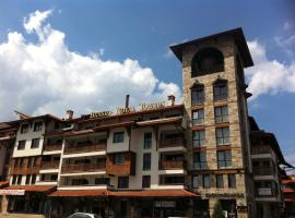 Bansko Royal Towers Apartment, Банско