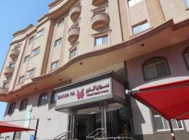 Samaya Al Khobar Hotel Apartments, Al-Chubar