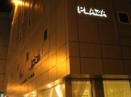 Al Dakheel Plaza, Медина