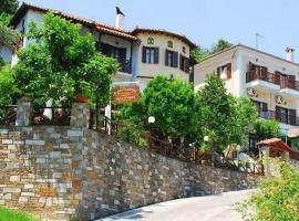 Villa Sunray, Agios Ioannis Pelio