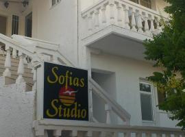 Sofia's Studios, Livádia