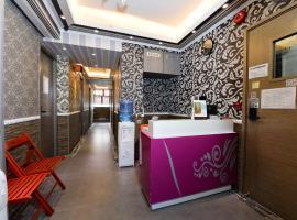 Thai O G Hotel, Hongkong