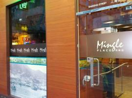The Shai Red Hotel - formerly Mingle in The Shai, Hongkong