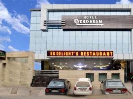 Hotel Krishnam, Vrindāvan