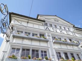 Anker Hotel Restaurant, 图芬