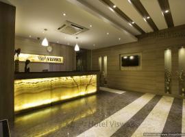 Hotel Viswas, Tiruppūr