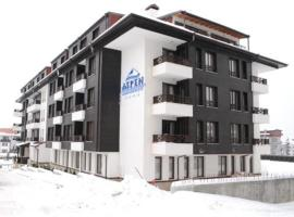 Ski Lift Apartment in Bansko, Банско