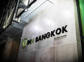C U Inn Bangkok, Bangkok