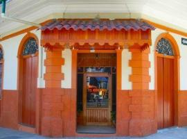 Hostal El Colibrí, Iquitos
