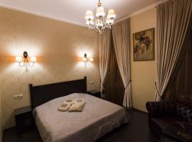 Hotel Gabriel, Moscou