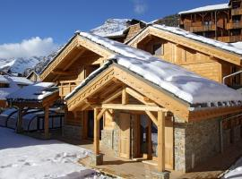 Odalys Chalet Prestige Lodge, Ле-дез-Альп