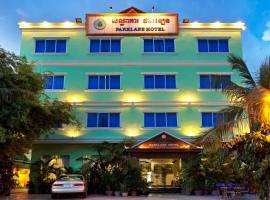 Parklane Hotel, Siem Reap