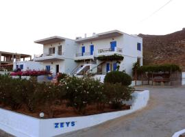 Zeus Apartments, Xerokampos