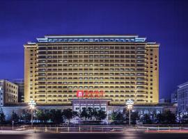 Beijing Hotel, Пекин