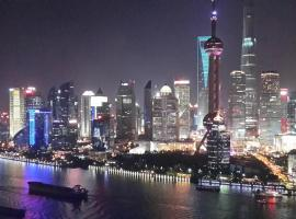Shanghai Bund South China Harbour View Hotel, Шанхай