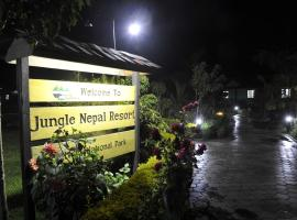 Jungle Nepal Resort, Sauraha