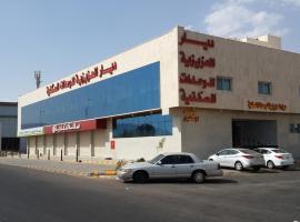 Al Aziziyah Hotel Suites, Medyna