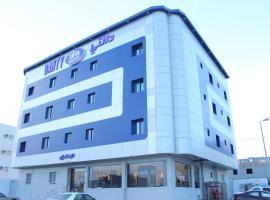 Danaty Hotel, Jāzān