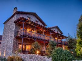 Pera Alonia Guest House, Kato Trikala Korinthias