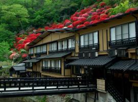 Kurokawa Onsen Yama no Yado Shinmeikan, 南小国町
